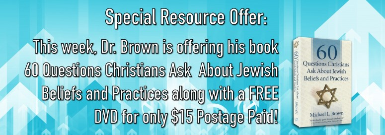 *Special* Buy 60 Questions [Book] and Receive a Free DVD!